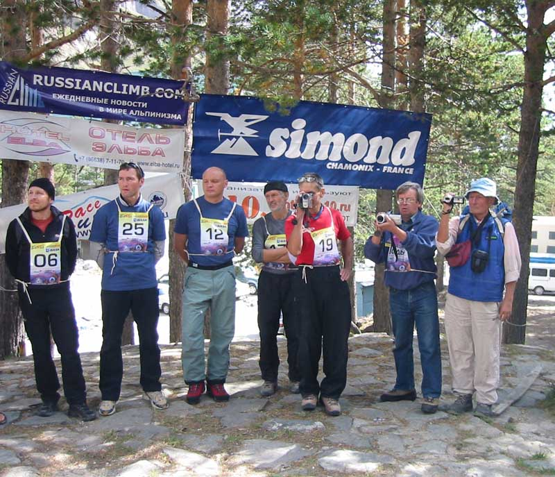 Elbrus Race 2008