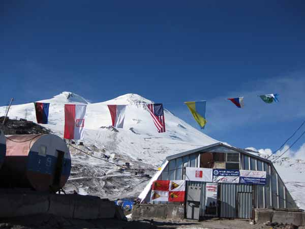VI International Elbrus Race
